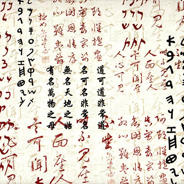 19.Textos-orientales